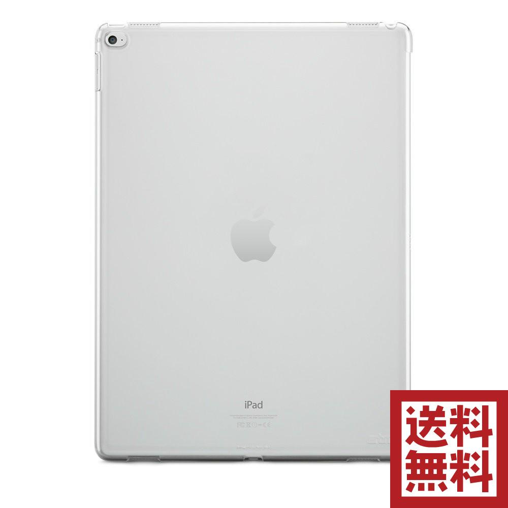 [全品エントリーでポイント10倍]STM Half Shell Case for 12.9インチiPad Pro