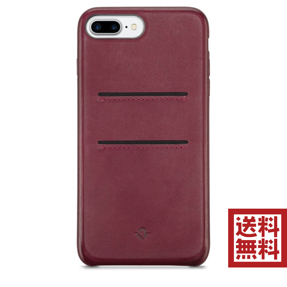 Twelve South Relaxed Leather Case for iPhone 7 Plus マーズ