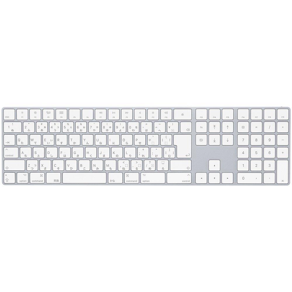Apple(アップル)純正 Magic Keyboard テンキー付き Bluetooth マジックキーボード (iMac/Mac Pro/MacBook/iPad/iPhone対応) 日本語(JIS) シルバー MQ052J/A MQ052JA