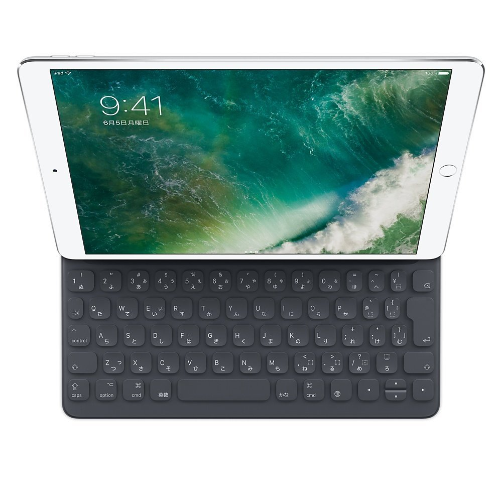 Apple(アップル)純正 iPad Pro 12.9インチ(第1世代/第2世代) Smart Keyboard 日本語 JIS配列 スマートキーボード 保護カバー MNKT2J/A MNKT2JA