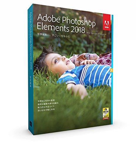 [全品ポイント最大29倍]Adobe Photoshop Elements 2018 Windows/Macintosh アドビ フォトショップエレメンツ(通常版/パッケージ版/DVD-ROM)