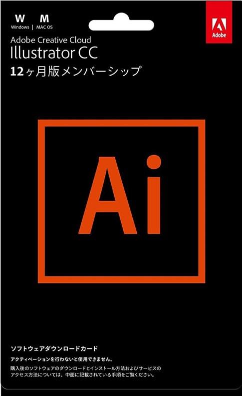 Adobe Illustrator CC (Creative Cloud) アドビ イラストレーター クリエイティブクラウド 12か月版 カード版(Mac/Windows)
