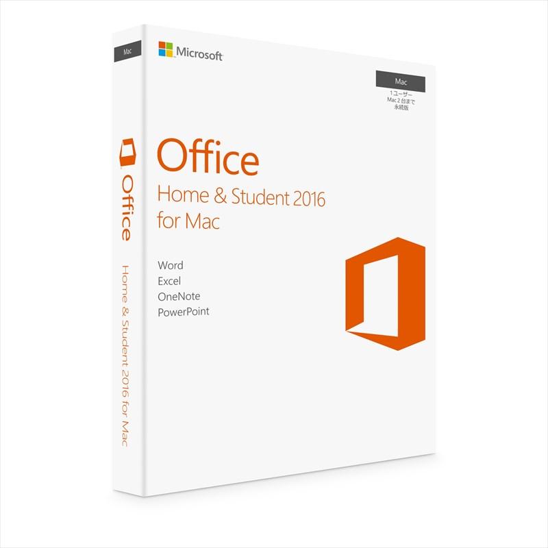 マイクロソフト オフィス Microsoft Office Home & Student 2016 for Mac 1ユーザー2台用 永続ライセンス パッケージ版【Mac用】