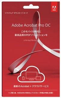 【当店全品エントリーでポイント10倍】Adobe Acrobat Pro DC アドビ アクロバット プロ 36か月版(サブスクリプション) Windows&Mac対応 POSAカード版(2018)