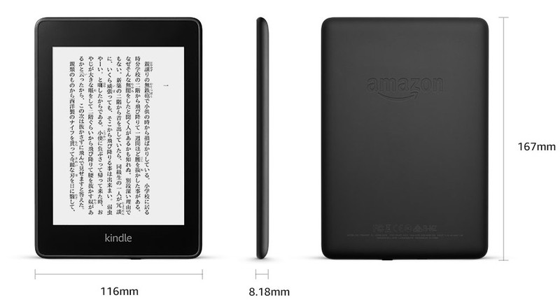 Amazon(アマゾン)Kindle Paperwhite キンドルペーパーホワイト 電子書籍リーダー 防水機能 2018年モデル[第10世代] (Wi-Fi/8GB/キャンペーン情報あり)