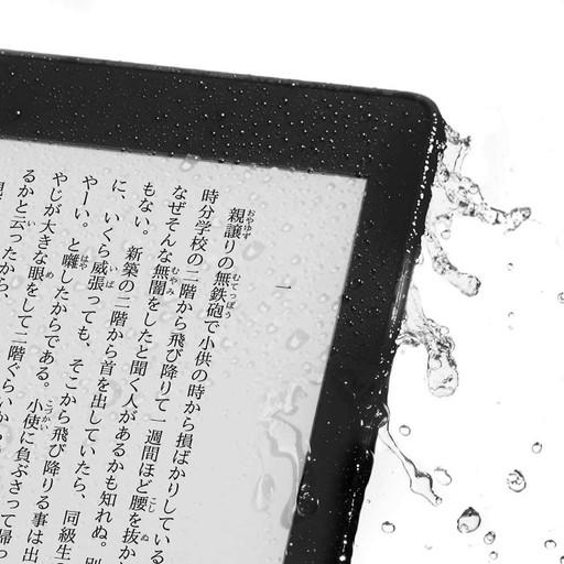 Amazon(アマゾン)Kindle Paperwhite キンドルペーパーホワイト 電子書籍リーダー 防水機能 2018年モデル[第10世代] (Wi-Fi/32GB/キャンペーン情報なし)