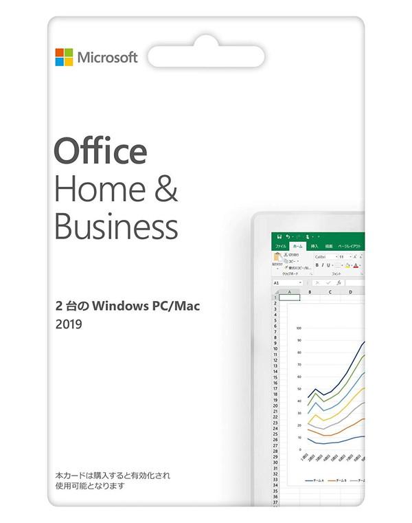 マイクロソフト オフィス Microsoft Office Home and Business 2019 1ユーザー2台用 永続ライセンス(Word/Excel/PowerPoint/Outlook)ホーム&ビジネス カード版【Windows/Mac用】