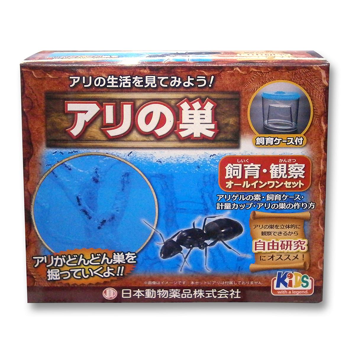 アリ飼育入門キット アリの巣