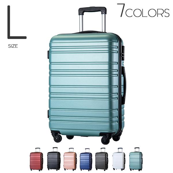 スーツケース Lサイズ ファスナー キズに強い メーカー公式 軽量 7~14日用 オーバーのアイテム取扱☆ あす楽 全品P5倍 今夜20時~6H限定 HY5515 1年間保証 キャリーケース suitcase 大型軽量 7泊~14泊用 TANOBI キャリーバッグ