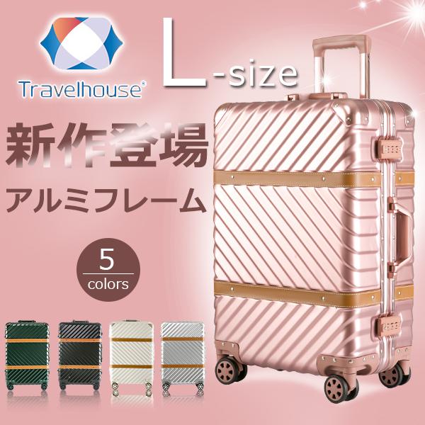スーツケース キャリーケース キャリーバッグ フレーム L サイズ TSAロック搭載 一年間保証 軽量 大型 あす楽 7日~14日用 suitcase Travelhouse T1862