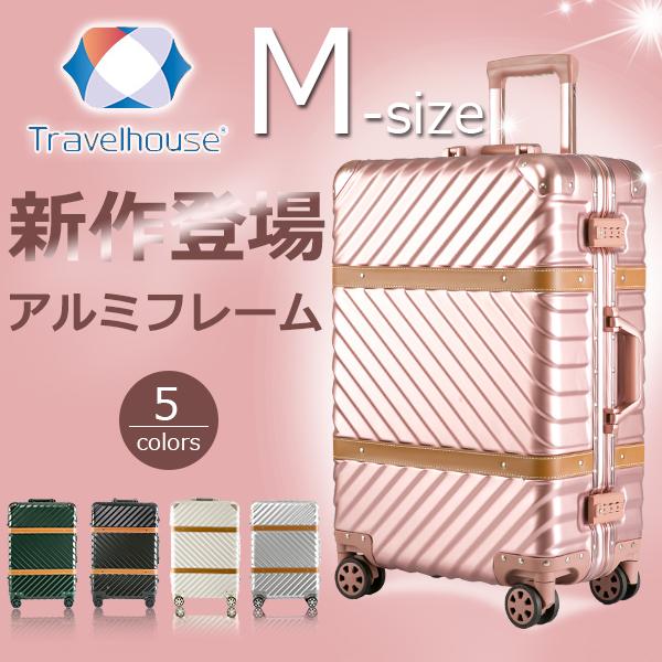 【最大10%OFFクーポン!】 スーツケース ストッパー付き キャリーケース キャリーバッグ フレーム M サイズ TSAロック搭載 あす楽 一年間保証 軽量 中型 4日~7日用 suitcase Travelhouse T1862