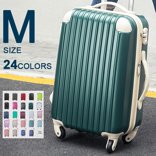19e73f2bdf スーツケース ファスナー TSAロック搭載 超軽量 4泊~7宿泊 Mサイズ スーツ