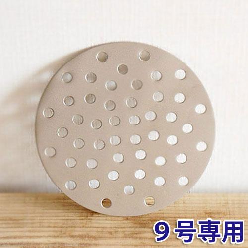 供え 9号IH土鍋専用の金属プレートです IH土鍋用 金属プレートBタイプ9号専用 海外 ih対応