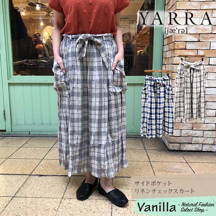 【20%OFFセール】YARRA ヤラ サイドポケットリネンチェックスカート グレー/ブルー フリー
