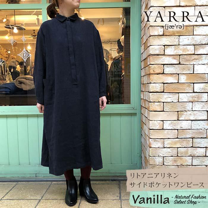 【20%OFFセール】YARRA ヤラ リトアニアリネンサイドポケットワンピース ボルドー/ネイビー フリー