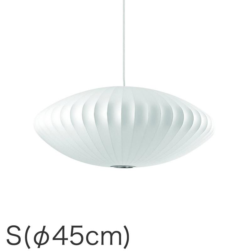 Bubble Lamp(バブルランプ) Saucer Lamp Small