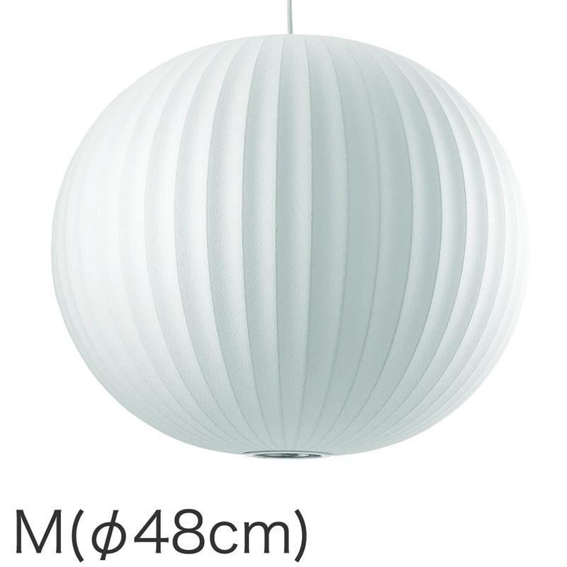 Bubble Lamp(バブルランプ) Ball Lamp Medium