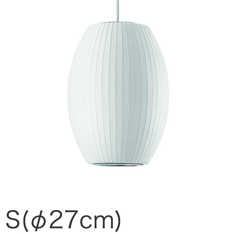 Bubble Lamp(バブルランプ) Cigar Lamp Small