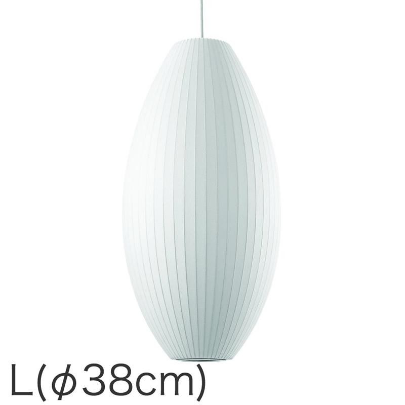 Bubble Lamp(バブルランプ) Cigar Lamp Large
