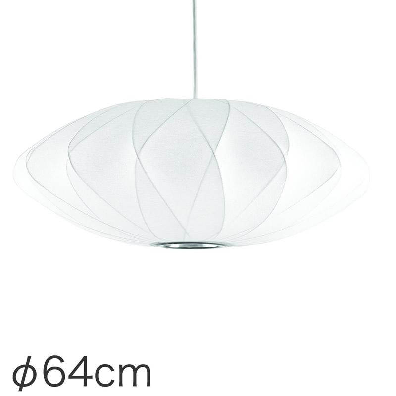 Bubble Lamp(バブルランプ) CC Saucer Lamp