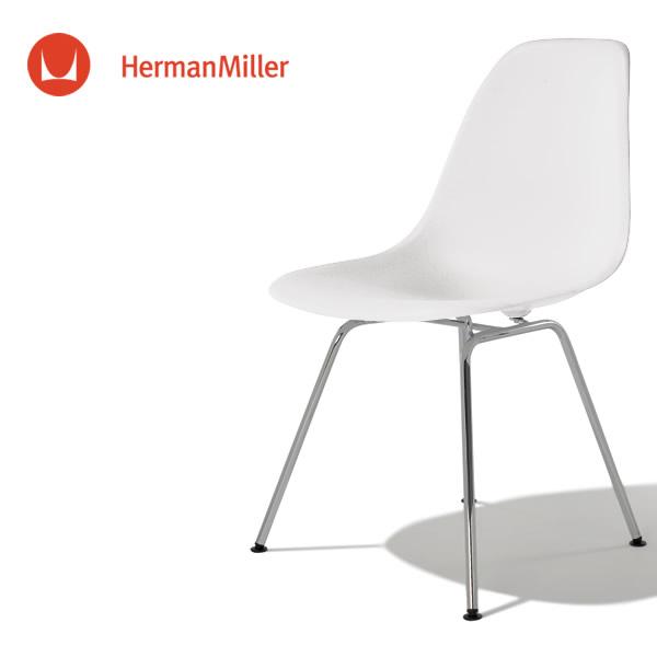 イームズ サイドシェルチェア DSX ホワイト クロームベース スタンダードグライズ[DSX. 47 ZF E8]【Herman Miller ハーマンミラー 正規品】