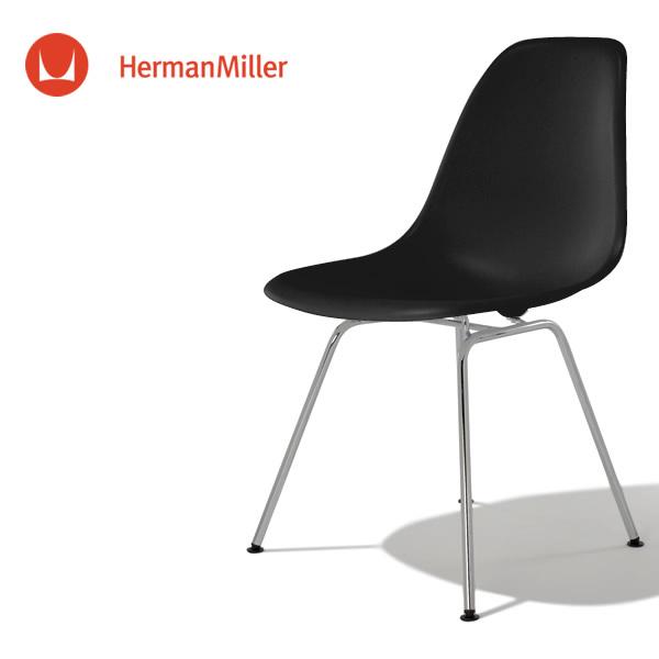 イームズ サイドシェルチェア DSX ブラック クロームベース フェルトグライズ[DSX. 47 ZA E9]【Herman Miller ハーマンミラー 正規品】