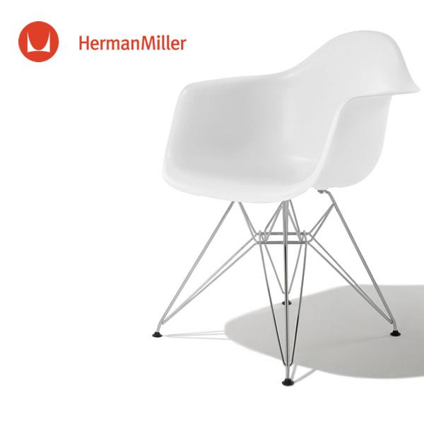 イームズ アームシェルチェア DAR ホワイト ブラックベース スタンダードグライズ[DAR. BK ZF E8]【Herman Miller ハーマンミラー 正規品】