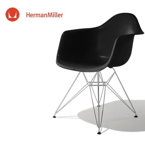 イームズ アームシェルチェア DAR ブラック クロームベース フェルトグライズ[DAR. 47 ZA E9]【Herman Miller ハーマンミラー 正規品】