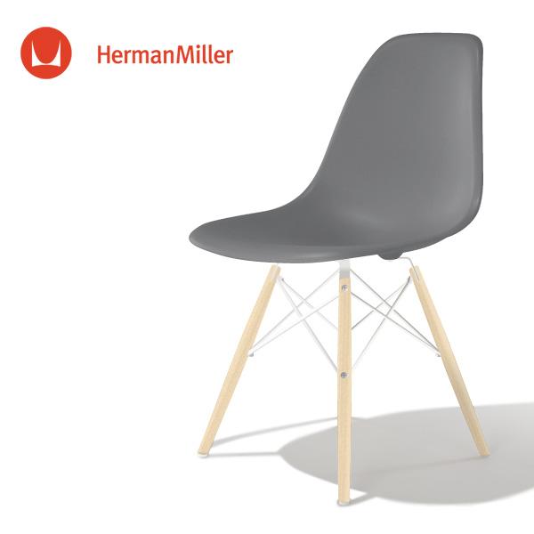 イームズ サイドシェルチェア DSW チャコール ホワイトベース メープル[DSW. 91 UL CHL E8]【Herman Miller ハーマンミラー 正規品】