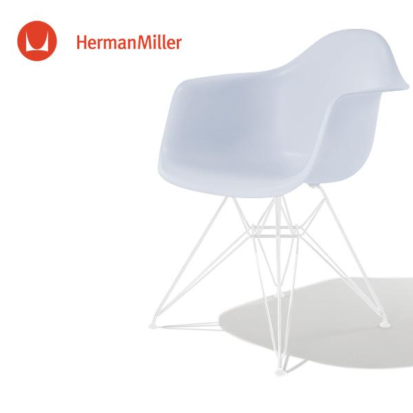 イームズ アームシェルチェア DAR ブルーアイス ホワイトベース スタンダードグライズ[DAR. 91 BLE E8]【Herman Miller ハーマンミラー 正規品】