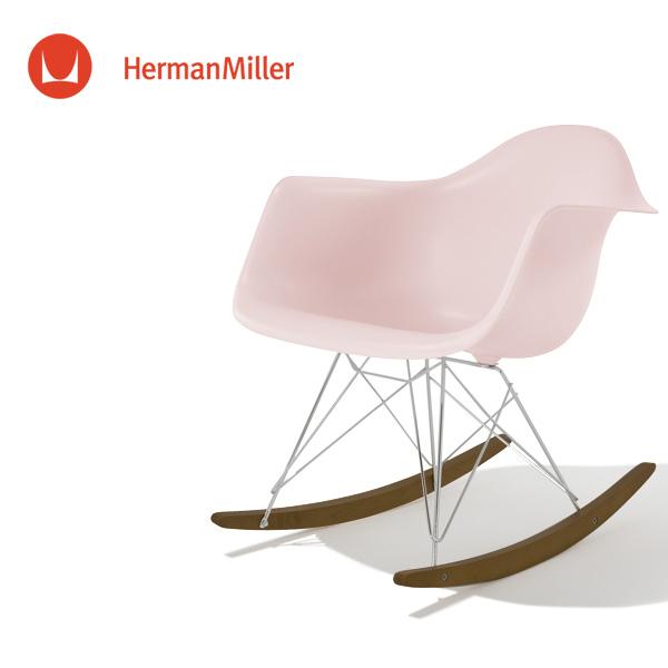 イームズ アームシェルチェア RAR ブラッシュ クロームベース ウォールナット[RAR. 47 OU BLH]【Herman Miller ハーマンミラー 正規品】