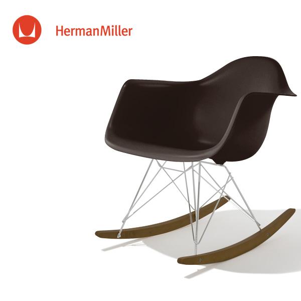 イームズ アームシェルチェア RAR ジャバ クロームベース ウォールナット[RAR. 47 OU 5B]【Herman Miller ハーマンミラー 正規品】