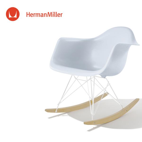 イームズ アームシェルチェア RAR アルパイン ホワイトベース メープル[RAR. 91 UL ZM]【Herman Miller ハーマンミラー 正規品】