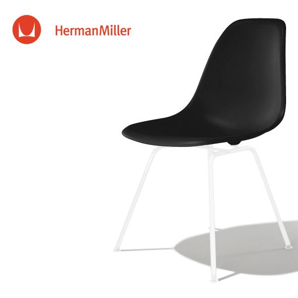 イームズ サイドシェルチェア DSX ブラック ホワイトベース スタンダードグライズ[DSX. 91 ZA E8]【Herman Miller ハーマンミラー 正規品】