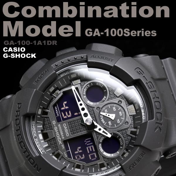 55849b4593f e-mix  G-shock G shock Casio CASIO watch combination model GA-100 ...