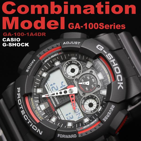 CASIO G-SHOCK コンビネーションモデル GA-100 GA-100-1A4DR メンズ腕時計 海外モデル 逆輸入 カシオGショック アナデジ 腕時計 レッド 送料無料