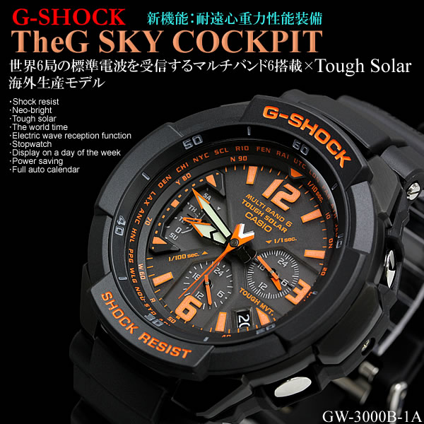 premium selection 0c8f0 afcf4 G-SHOCK S COCKPIT GW-3000B-1 GW-3000B-1AJF CASIO men watch foreign  countries model reimportation Casio G-Shock sky cockpit watch orange