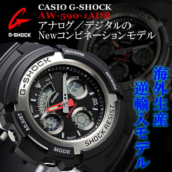 33d147c1dd4c e-mix  6600 G-shock CASIO G shock watch