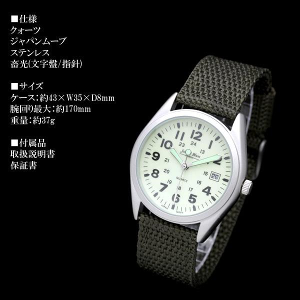 Johnny Blues約翰尼布魯斯軍事人表日本製造運動使用手錶EV 236