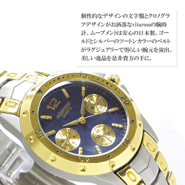 vitaroso 的 Vita 紅牛二隊在日本運動計時碼表設計手錶靛藍藍色