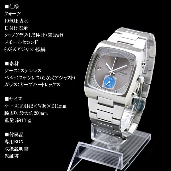 精工人計時儀手錶WIRED AGAV028 SEIKO