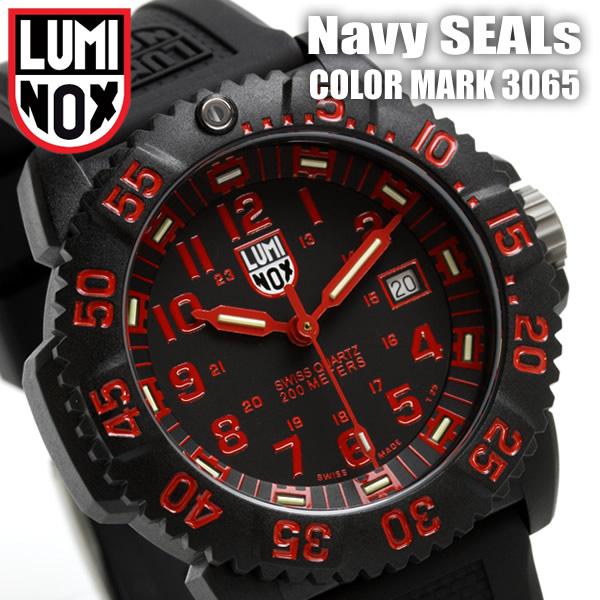 E mix luminox luminox divers watch watches mens navy - Luminox dive watch ...