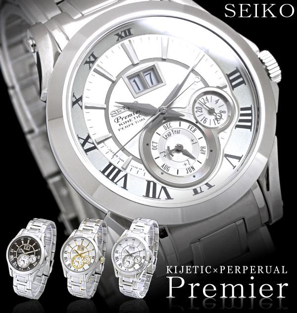 スーパーSALE/スーパー/SALE セイコー メンズ腕時計 プレミア SNP021P1 SNP022P1 SNP019P1 SEIKO 送料無料
