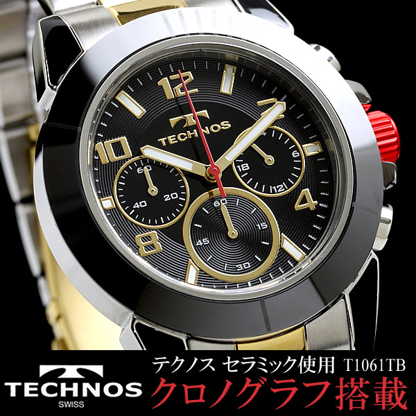 E mix technos tachymeter technos t1061tb watches mens chronograph watches mens watch rakuten for Technos watches