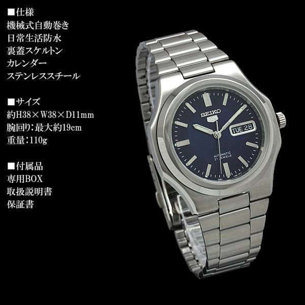 Rakuten Supermarket Sale Supermarket Sale Seiko 5 Seiko Five Watch Self Winding Watch Snkk45k1