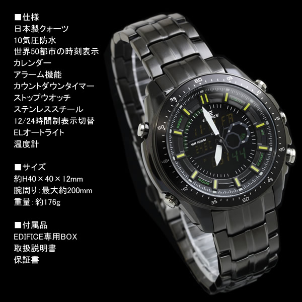 casio edifice efa 132 manual
