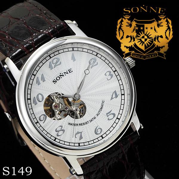 zonnemenzu手錶S149 SONNE