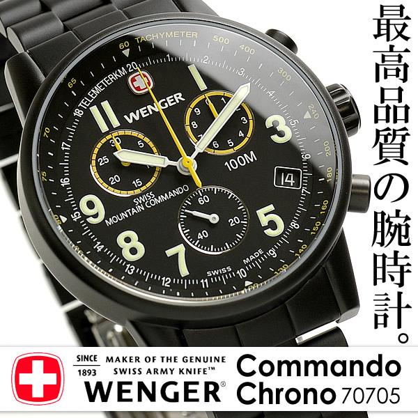 e mix rakuten global market wenger watch 70705 wenger swiss wenger watch 70705 wenger swiss military watch chronograph watches mens watch military watches
