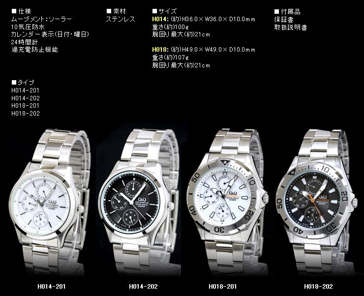 e mix rakuten global market citizen citizen q amp amp q solar citizen citizen q amp q solar watches mens h018 h014 solar watches solar mens citizen