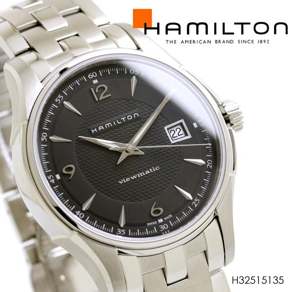 HAMILTON ハミルトン ジャズマスター メンズ 腕時計 H32515135 ジャズマスター ヴューマチック 自動巻き HAMILTON JAZZMASTER 送料無料